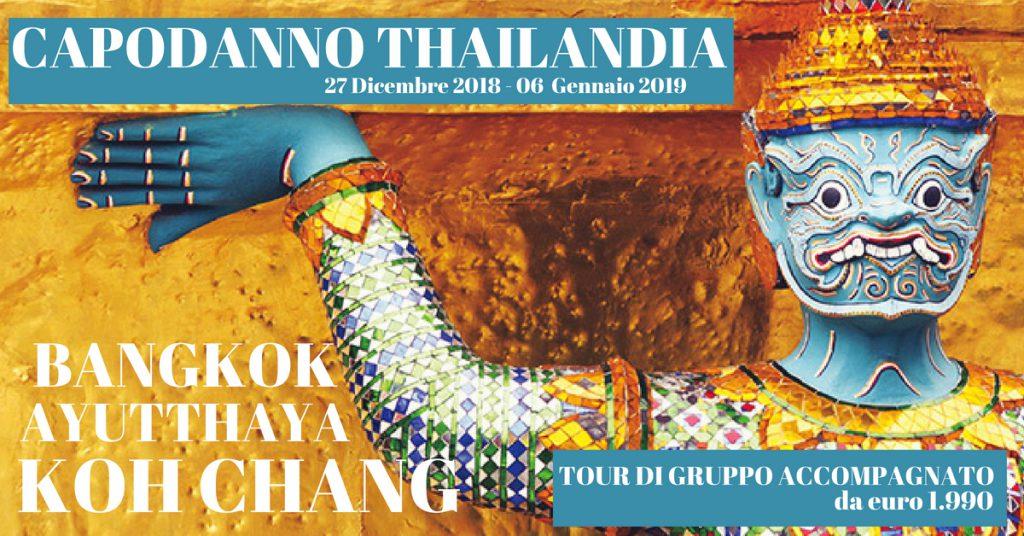 mare Thailandia Capodanno 2018